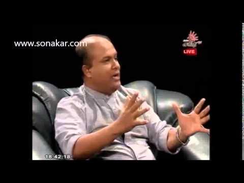 "Is you name ""Baiz"" or ""Appuhamy"" Azath Salley questions K.A.Baiz"