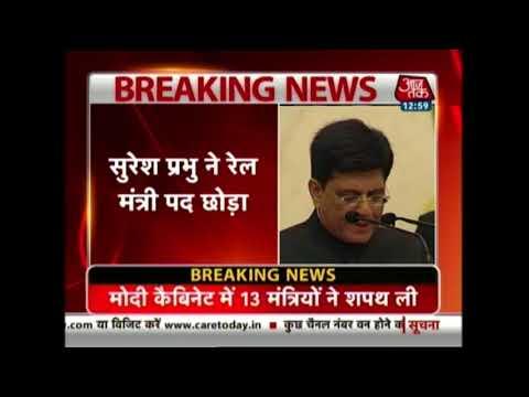 Suresh Prabhu Resigns As Railway Minister