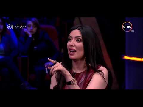 عيش الليلة - ' لعبة بدون كلام ' مع النجم حسن الرداد والجميلة عبير صبري وأشرف عبد الباقي