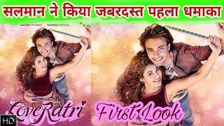 Loveratri First Look | Salman Khan , Ayush Sharma, Warina Hussain
