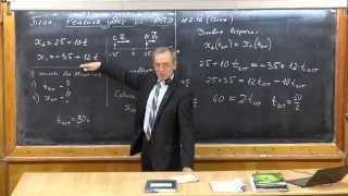 Урок 13. Решение задач на РПД
