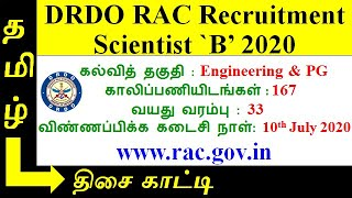 DRDO RAC Recruitment 2020 | Scientist `B' | Defence Research and Development Organisation