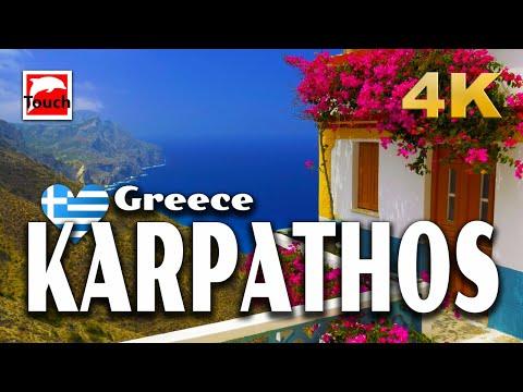 Karpathos (Κάρπαθος) - OVERVIEW, Greece - 74 min. 4K guide