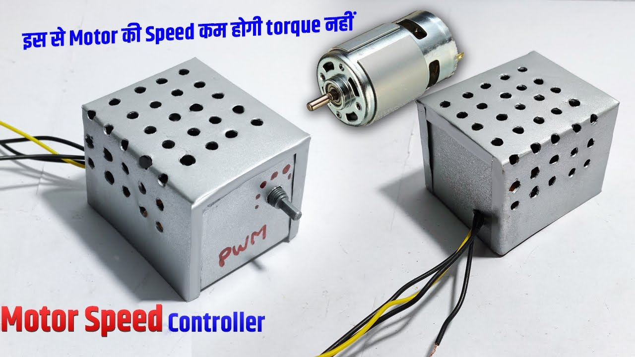 DC Motor Speed Controller |  PWM Controller मोटर की ताकत बढ़ा देगी | Low Speed High Torque