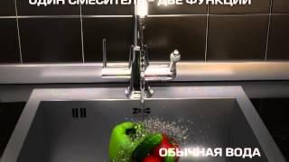 zorg  sanitary надежная сантехника