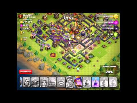 Clash of Clans - Hero Update First LIVE Attack! GoVaPe!