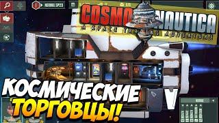 Теперь на русском! | Cosmonautica (PC / Android / iOS)