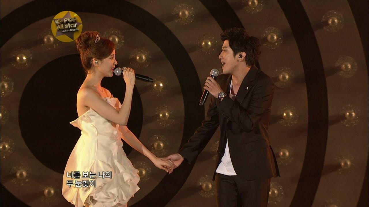 Love light cn blue untuk seohyun dating