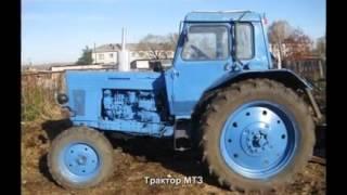 #505  Трактор МТЗ Русский тюнинг(, 2015-09-23T14:03:41.000Z)