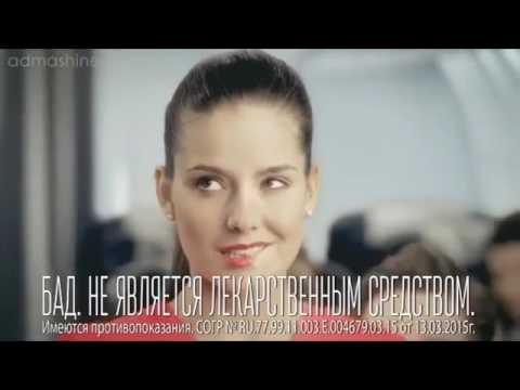 sredstva-uvelicheniya-muzhskoy-sili