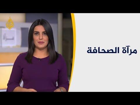 مرآة الصحافة الثانية 17/12/2018  - نشر قبل 8 دقيقة