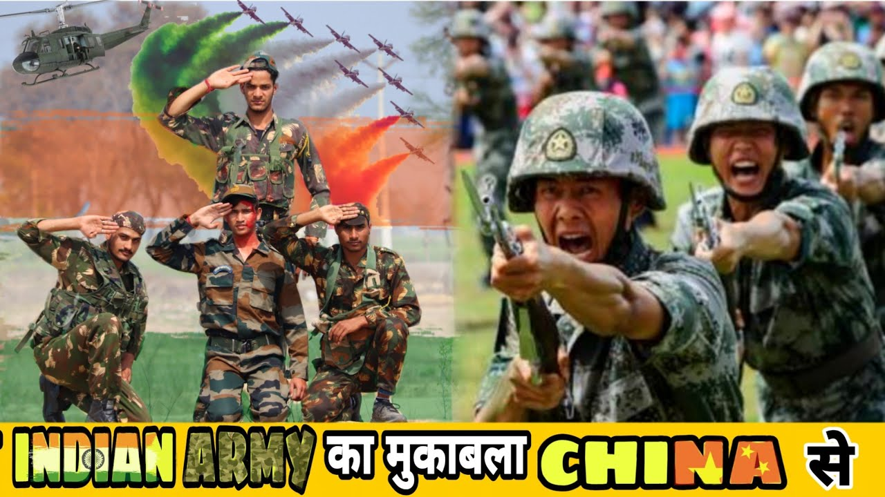 CHINA का मुकाबला INDIAN ARMY से | INDIAN ARMY Vs CHINA ARMY | CHINES Vs INDIANS ARMY LIFE | ATTRI