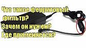 Цифровое ТВ DVB-T2. Изготовление простой антенны. - YouTube