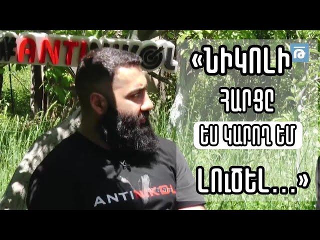 «Նիկոլի հարցը կարող եմ լուծել, իսկ 250 ադրբեջանցու հարցը միայնակ լուծել չեմ կարող»։ #antinikol