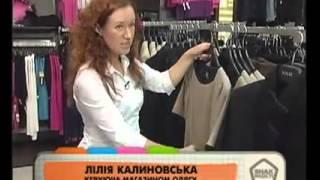 Какие товары возврату не подлежат - Знак качества - Интер(, 2012-10-01T12:13:58.000Z)
