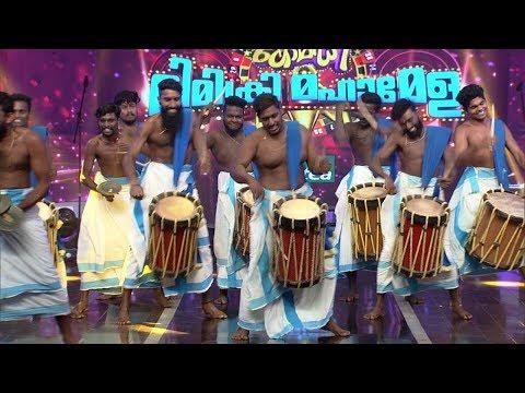 #MimicryMahamela L Shinkari Melam ; The Rhythm Of Caste L Mazhavil Manorama