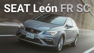 SEAT León FR SC - La variante coupé dice adiós   Autocosmos
