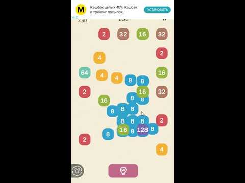 2048 - 2248 Game | Block Number & Color | High Score