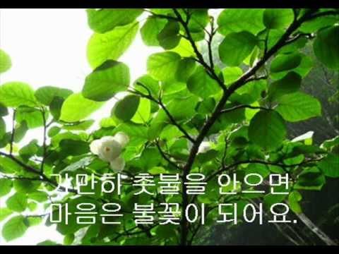 「눈동자(자작곡)karaoke」(통일 교회,Unification Church)