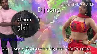 Holi song 2019.