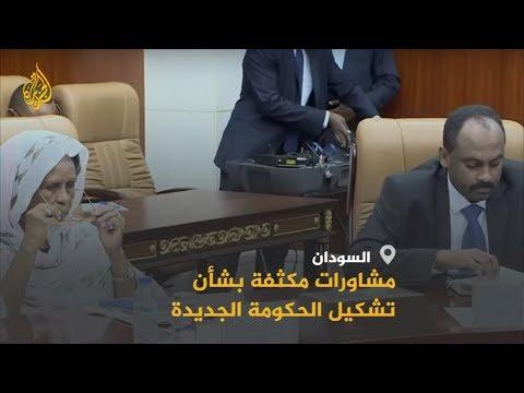 السودان والعهد الجديد.. هل ستواصل قوى الشارع حراسة مطالبه؟  - نشر قبل 6 ساعة