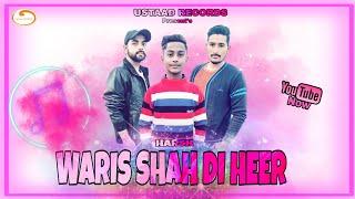 Waris Shah Di Heer Harsh Free MP3 Song Download 320 Kbps