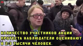 ЛУКАШЕНКО пошел ПРОТИВ РОССИИ