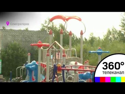Новый детский игровой комплекс появился в Электрогорске