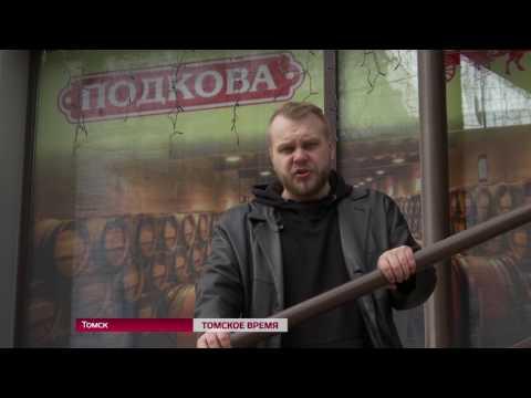 В Томске вновь произошло ограбление банка