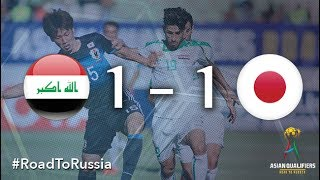 Iraq vs Japan (2018 FIFA World Cup Qualifiers) thumbnail