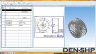 Колесо вентиляторное _ 03.191.00.000-СБ чертеж скачать / купить Компас 3D
