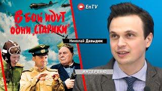 """Зачем Зеленскому Кравчук вместо Кучмы? Путин готовит """"донбасский сценарий"""" для Лукашенко?"""