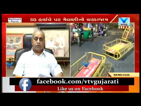 Gujarat Govt is Saddened of Demise of Bhanu Vankar; Will Help as much Possible: Nitin Patel | Vtv