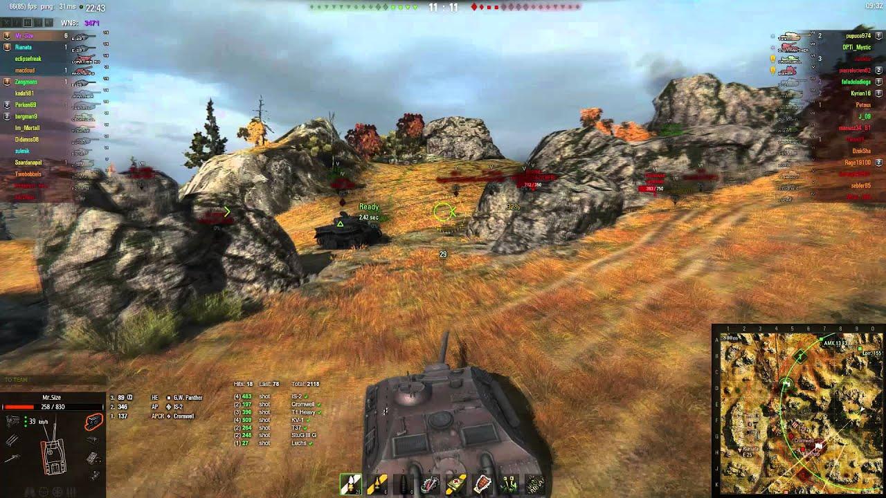 World of Tanks / Epic GOT (E25) platoon episode 17 + bonus