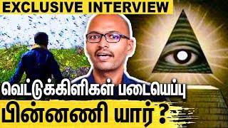 Interview with Geo Damin Poovulagin Nanbargal