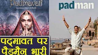 Akshay Kumar's Padman will beat Deepika Padukone's Padmavat at BOX OFFICE; Here's how | FilmiBeat