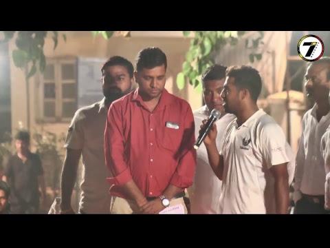 RAJIV GANDHI MEMORIAL CHASHAK 2018 FINAL DAY