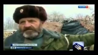 Война на Украине Бои под Дебальцево Реальный бой
