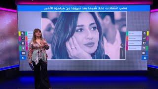 """بعدما تبرأت من مشاهد فيلم """"مش أنا"""" مع تامر حسني..الفنانة حلا شيحة تثير جدلا فنيا ودينيا"""