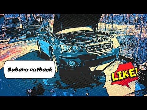 Subaru Outback BP- Ремонт Подвески и Рулевой Рейки