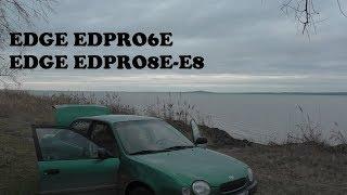 EDGE EDPRO6E и EDGE EDPRO8E-E8 жесткая прослушка