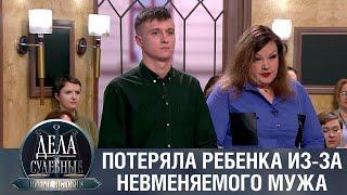 Дела судебные с Еленой Кутьиной. Новые истории. Эфир от 14.04.21