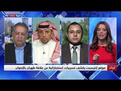 أحمد الركبان: إيران تدعم أجنحتها الإرهابية وتسرب لهم معلومات استخباراتية عن دول المنطقة العربية  - نشر قبل 1 ساعة