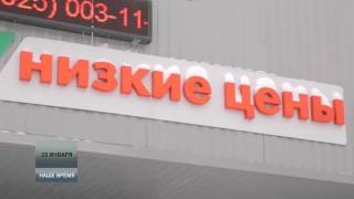 В Тимоново закрылась аптека.(, 2016-01-20T19:08:29.000Z)