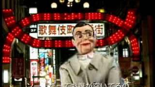 ピーナッツ・バター - 淀川乱子
