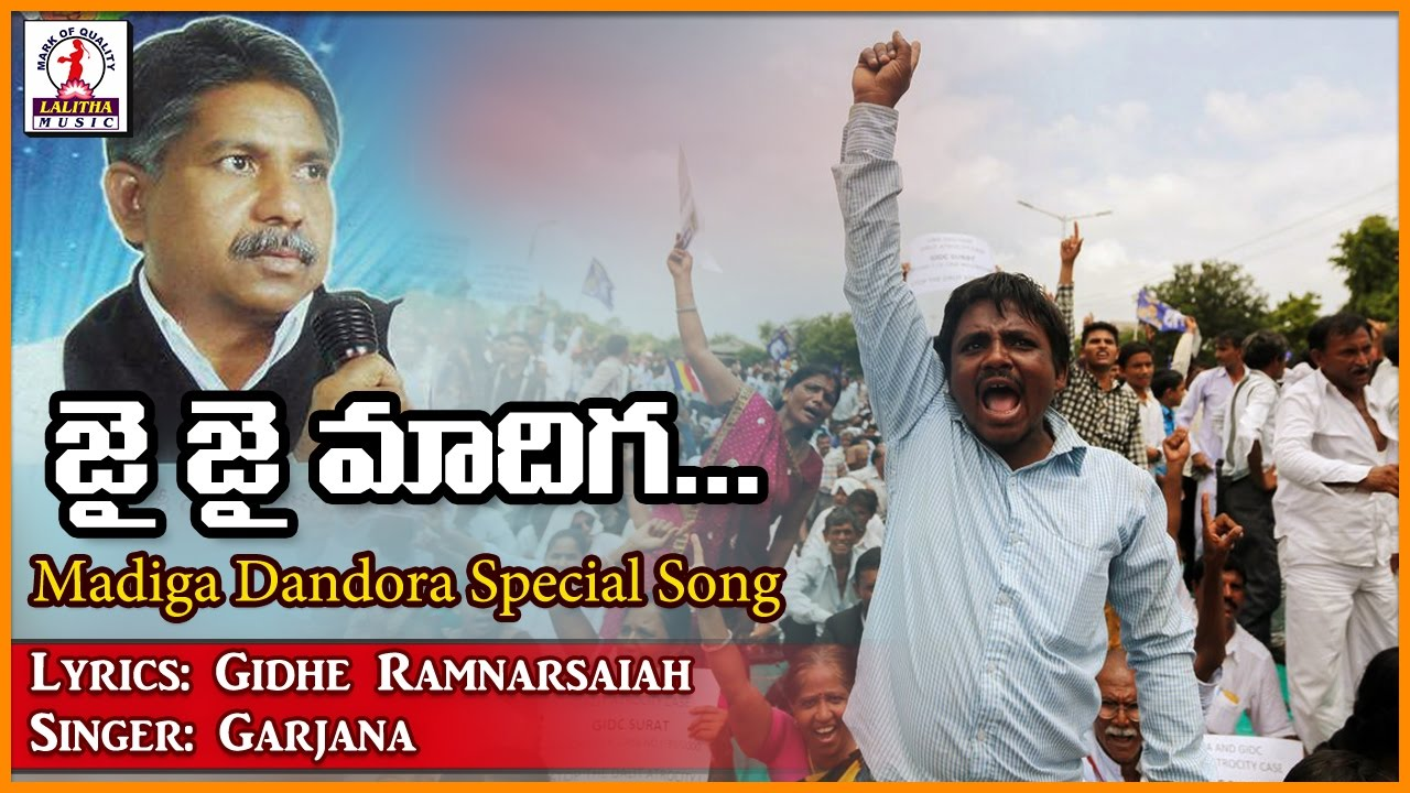 Dandora songs download: dandora mp3 telugu songs online free on.