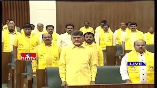 AP Assembly Budget Session 2017 Begins with 'Jana Gana Mana' | Velagapudi | HMTV