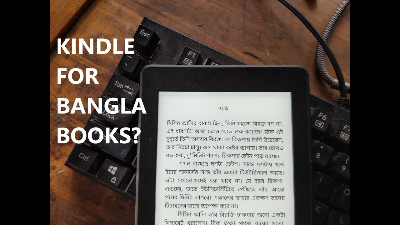 Should You Buy a Kindle to Read Bangla Books?