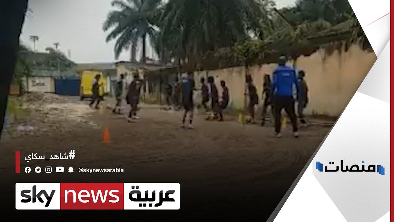 منتخب سيدات يتدرب وينام في الشارع من أجل كأس العالم | #منصات  - 16:55-2021 / 10 / 20