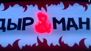 Динамический световой короб(, 2016-06-30T16:05:05.000Z)